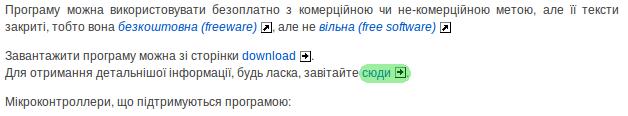 Link to AVReAl description - screenshot